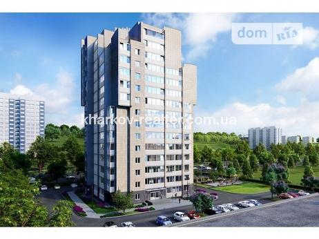 4-комнатная квартира, Хол.Гора - Image7