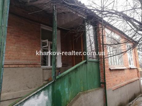 Часть дома, Лысая Гора - Image1
