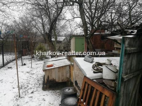 Часть дома, Лысая Гора - Image2