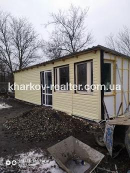 дача, Салтовка - Image1