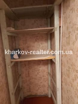 1-комнатная квартира, Сев.Салтовка - Image13