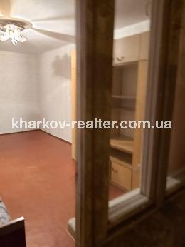 1-комнатная квартира, Сев.Салтовка - Image16