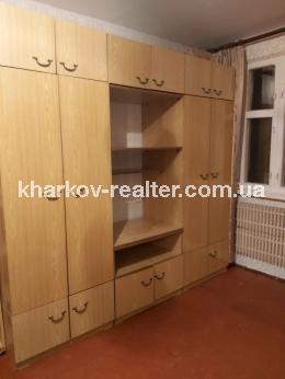 1-комнатная квартира, Сев.Салтовка - Image18