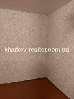 1-комнатная квартира, Сев.Салтовка - Image19
