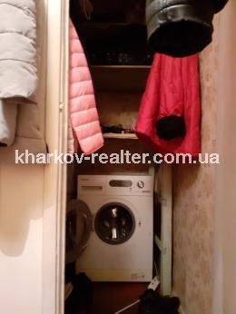 1-комнатная квартира, Сев.Салтовка - Image4