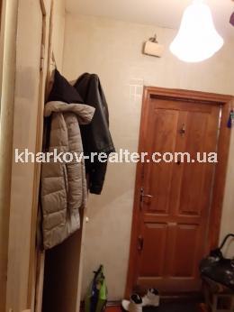 1-комнатная квартира, Сев.Салтовка - Image7