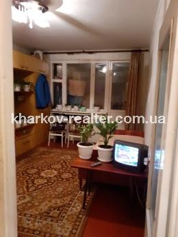 1-комнатная квартира, Сев.Салтовка - Image9