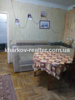 2-комнатная квартира, Хол.Гора - Image4