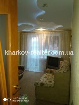 2-комнатная квартира, Змиевской - Image4