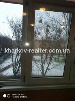 2-комнатная квартира, Змиевской - Image9