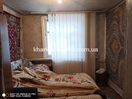 Дом, Хол.Гора - Image3