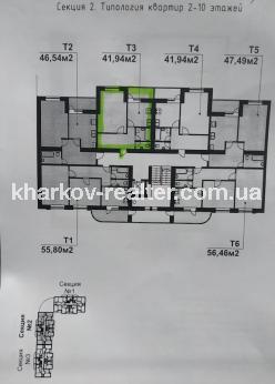 1-комнатная квартира, Дергачевский - Image6