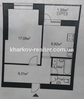 1-комнатная квартира, Дергачевский - Image7