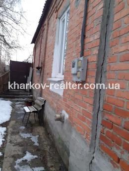 Часть дома, Журавлевка - Image1