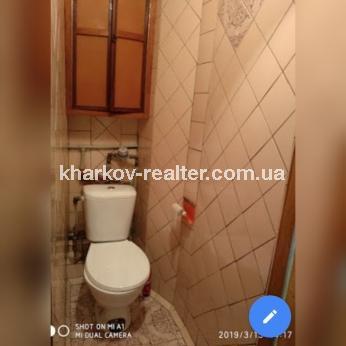2-комнатная квартира, Салтовка - Image6