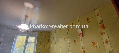 Дом, Волчанский - Image23