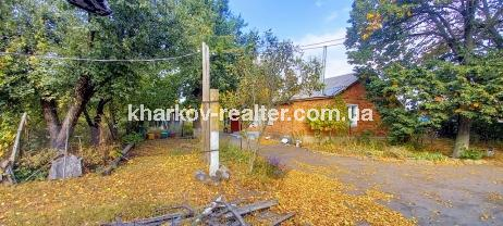 Дом, Волчанский - Image7