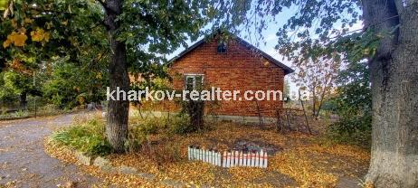 Дом, Волчанский - Image9