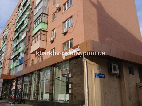 1-комнатная квартира, подселение, Нов.Дома - Image11
