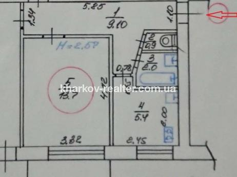 1-комнатная квартира, подселение, Нов.Дома - Image13
