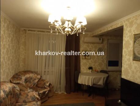 2-комнатная квартира, П.Поле - Image2