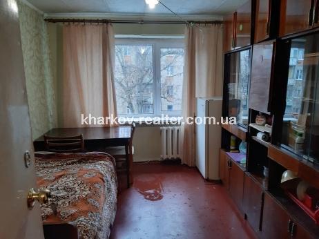 1-комнатная квартира, подселение, ХТЗ - Image1
