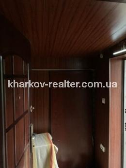 Дом, Одесская - Image17