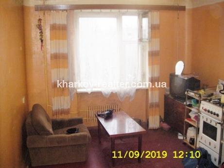 3-комнатная квартира, Одесская - Image1