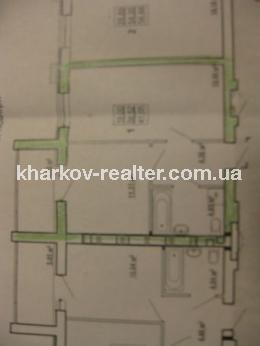1-комнатная квартира, Хол.Гора - Image1