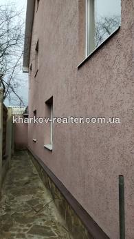 Дом, Песочин - Image21