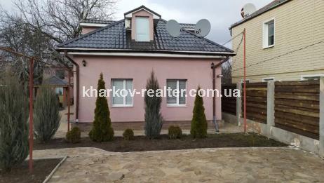 Дом, Песочин - Image5