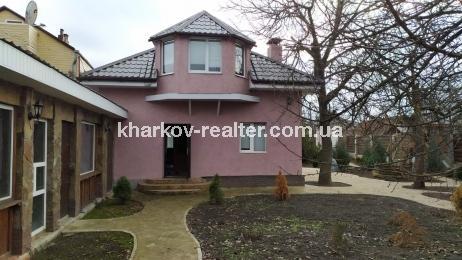 Дом, Песочин - Image8