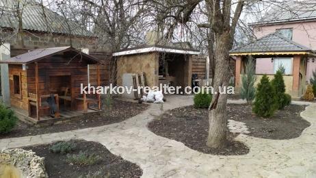 Дом, Песочин - Image9