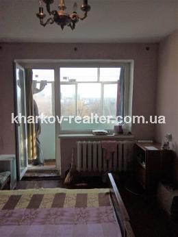 1-комнатная квартира, подселение, Салтовка - Image1