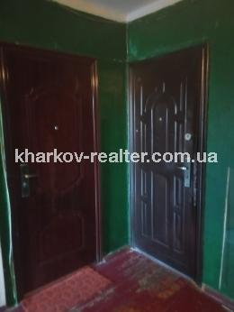 1-комнатная квартира, подселение, Салтовка - Image2