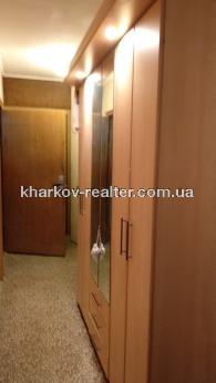4-комнатная квартира, Нов.Дома - Image6