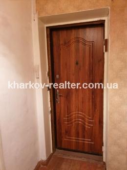 1-комнатная квартира, П.Поле - Image11