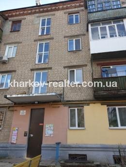 1-комнатная квартира, П.Поле - Image15