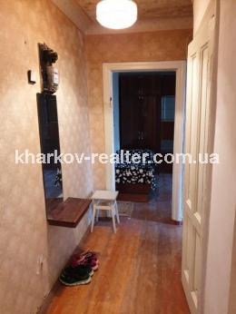 1-комнатная квартира, П.Поле - Image7