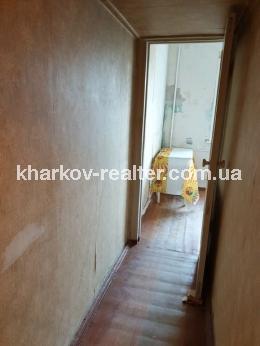 1-комнатная квартира, П.Поле - Image8