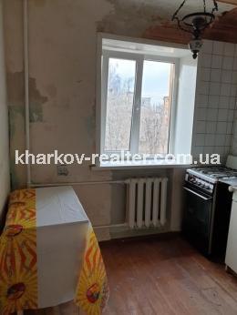 1-комнатная квартира, П.Поле - Image9