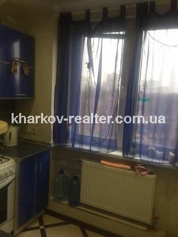 4-комнатная квартира, Салтовка - Image2