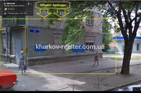 магазин, П.Поле - Image3