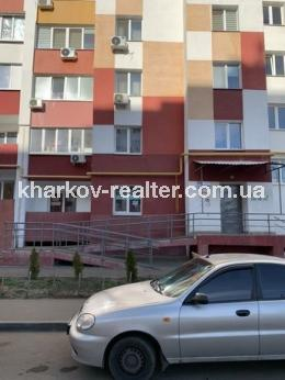 1-комнатная квартира, Алексеевка - Image11