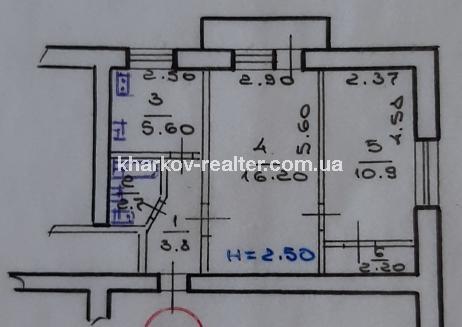 2-комнатная квартира, П.Поле - Image6