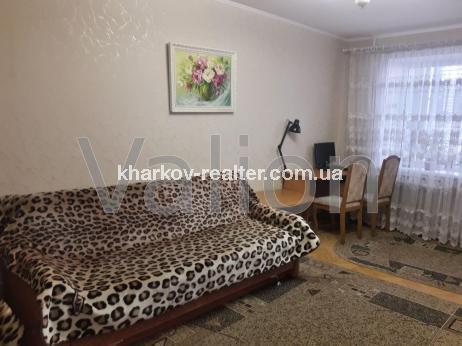 3-комнатная квартира, Н.Бавария - Image3
