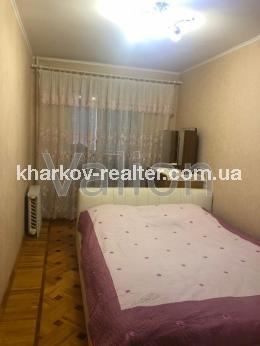 3-комнатная квартира, Н.Бавария - Image5