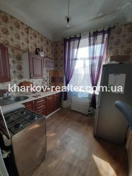 3-комнатная квартира, Лысая Гора - Image1