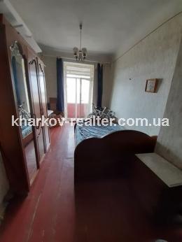 3-комнатная квартира, Лысая Гора - Image3