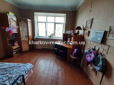 3-комнатная квартира, Лысая Гора - Image4